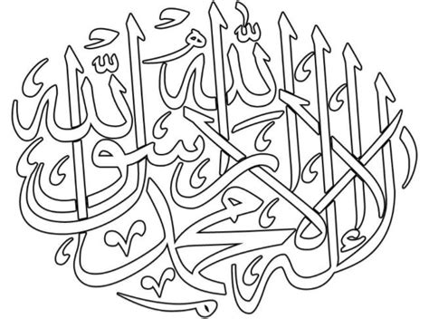 Contoh gambar mewarnai gambar islam kataucap. √Gambar Mewarnai Islami Anak TK dan SD Terbaru 2020 - Marimewarnai.com