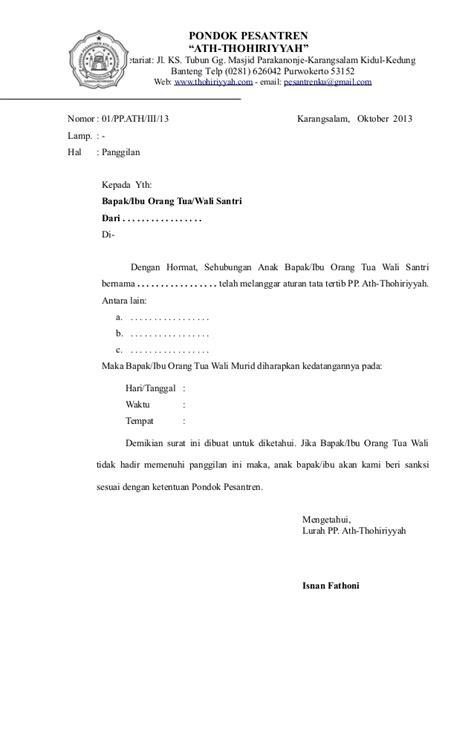 surat resmi perpisahan sekolah surat ras