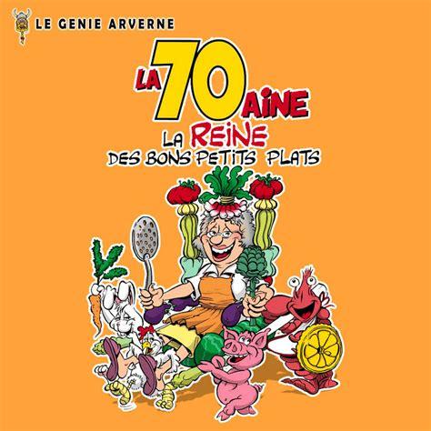 tablier de cuisine rigolo clipart pour carte anniversaire 70 ans