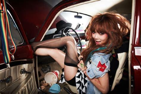 hyuna rips  stockings    album jacket
