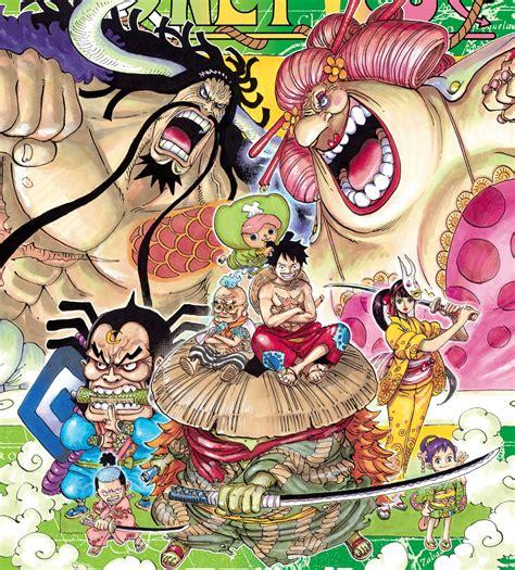 image wano country arcpng  piece wiki fandom