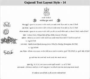wedding quotes for invitations in gujarati image quotes at With wedding invitation gujarati text