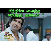 Tamil Comedy Memes Santhanam Images