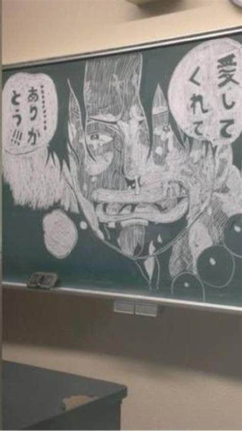 weird wacky  wonderful chalkboard artworks