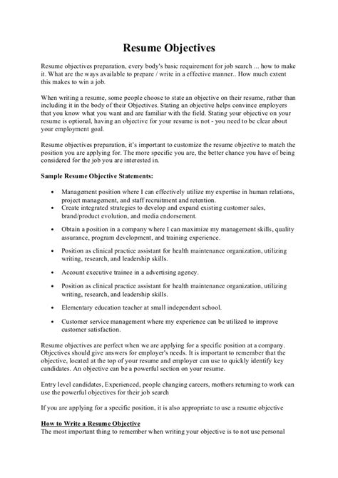 resume objectives
