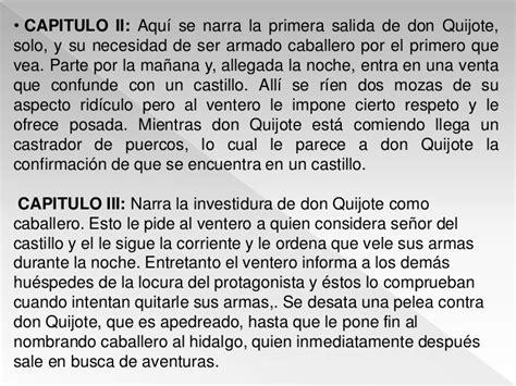 Resumen Cap 1 Don Quijote by Don Quijote De La Mancha