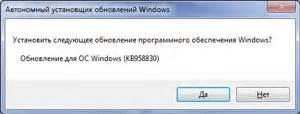 Средства администрирования windows server 2003