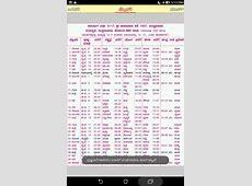 Sanatan Panchang 2018 Kannada Calendar 47 APK Download