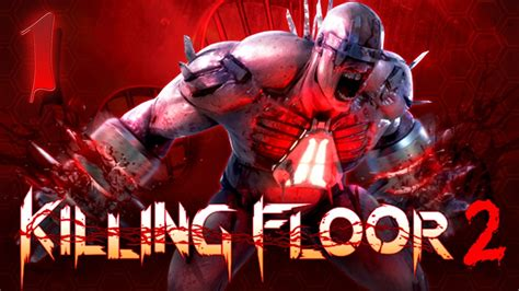 killing floor 2 queue times top 28 killing floor 2 queue times killing floor 2 zed time explosions youtube top 28