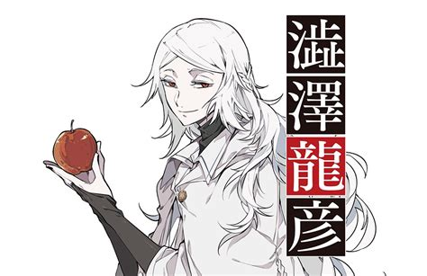 character revealed  bungo stray dogs dead apple
