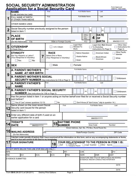 19611 social security application form the cousin detective tip find your relative s parents