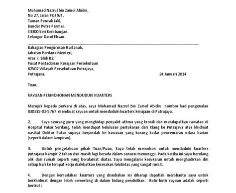 Surat permohonan sendiri dapat bersifat resmi atau pun tidak resmi. Surat Rasmi Permohonan Kuarters Kerajaan - Rasmi Ro