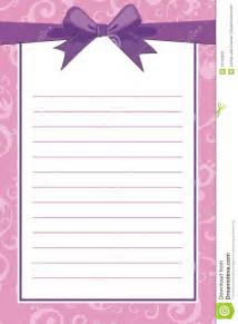 Blank Invitation Card Template