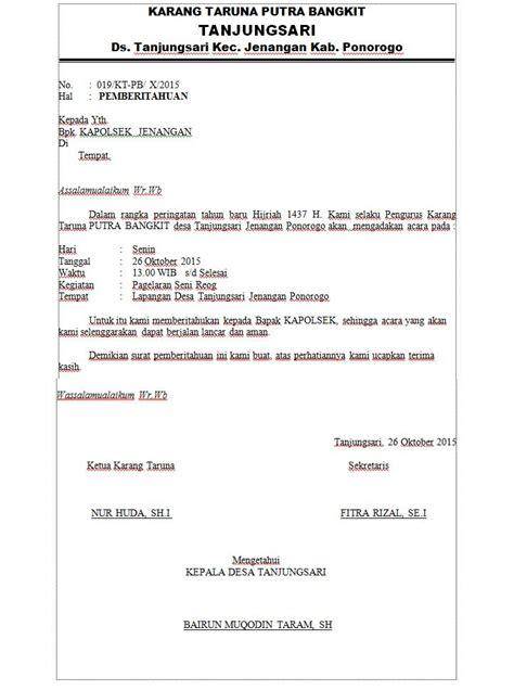 contoh surat pemberitahuan kegiatan resmi assalam print