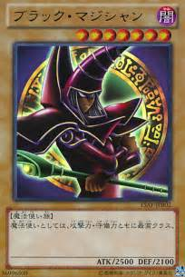 most expensive yugioh decks of all time the 12 most expensive yu gi oh cards completeset