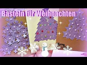 Weihnachtsgeschenke Mit Kindern Basteln : weihnachtsgeschenke basteln karten selber machen diy inspiration bastelideen youtube ~ Eleganceandgraceweddings.com Haus und Dekorationen