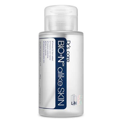Amazon.com: LJH Probiotics Sleeping Cream 50ml: Beauty