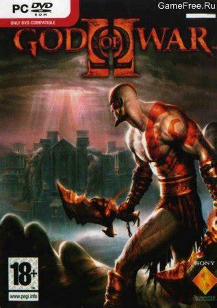 Action, adventure, 3rd person language: God Of War 2 + Emulator - Torrent | Torrents Blog
