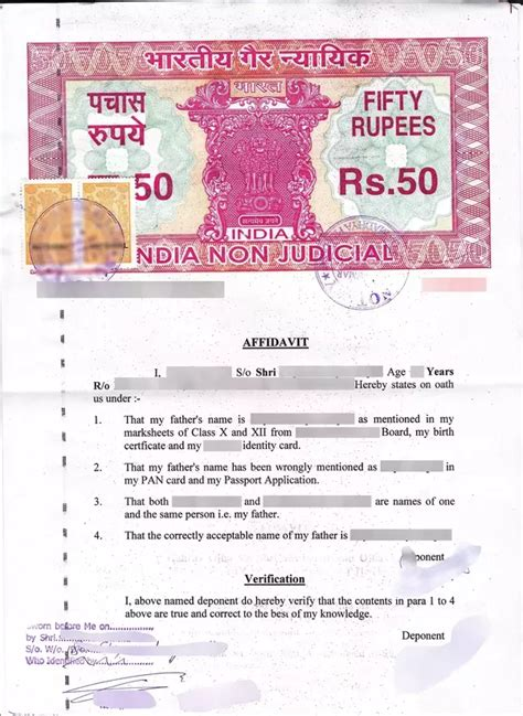 birth certificate affidavit tcs dussehracom