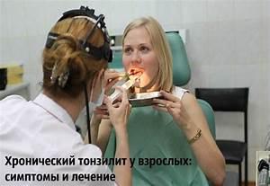 Доктор мясников очистке печени