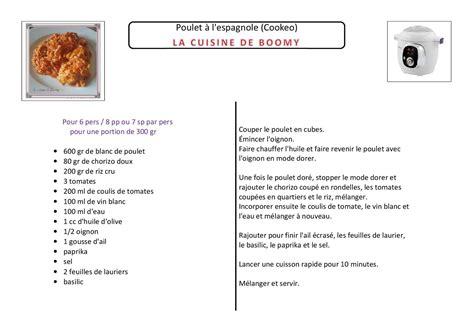 cuisine espagnole poulet à l 39 espagnole cookeo la cuisine de boomy