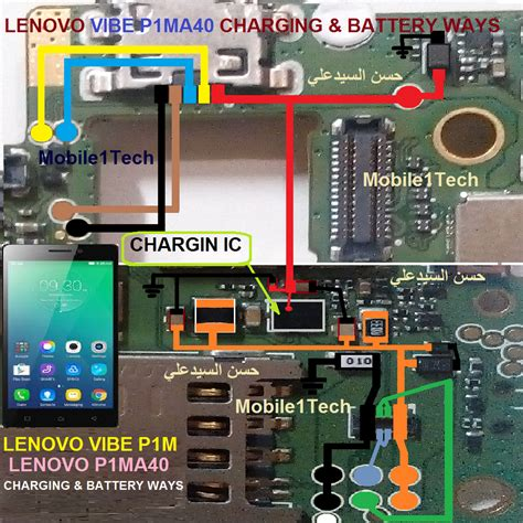 lenovo vibe pm battery connector terminal jumper ways