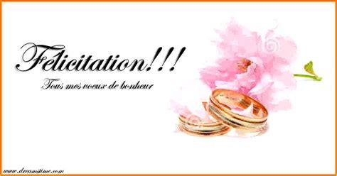 texte felicitation mariage humour gratuit texte carte mariage f 233 licitations humour dans