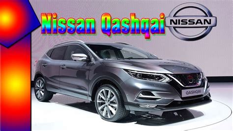 2018 Nissan Qashqai Usa