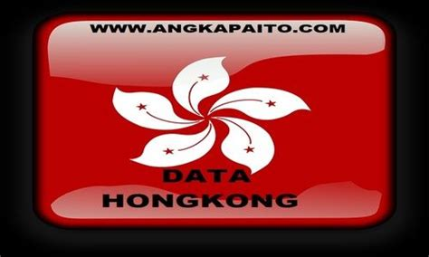 data hongkong  data paito