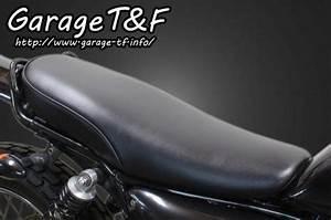 Garage Seat 77 : garage t f smooth seat gt250st04 ~ Gottalentnigeria.com Avis de Voitures