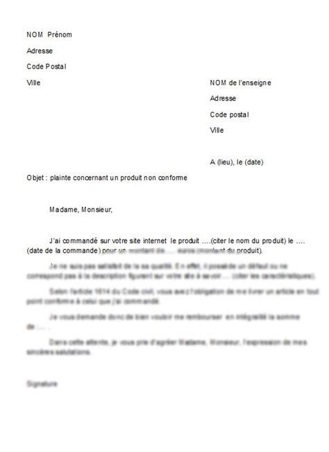 modele de lettre de reclamation administrative mod 232 le de lettre lettre de r 233 clamation au sujet d un