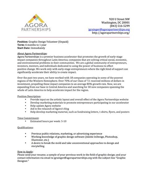 14284 graphic design resume cover letter graphic design