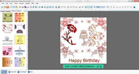 40th Birthday Ideas: Birthday Invitation Card Maker