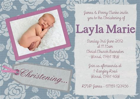blank baptism invitation cards