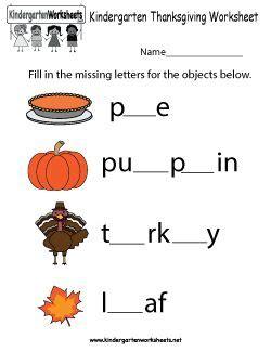 kindergarten thanksgiving worksheet  images