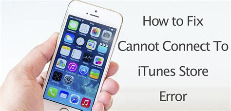 cannot connect to itunes iphone how to fix cannot connect to itunes error