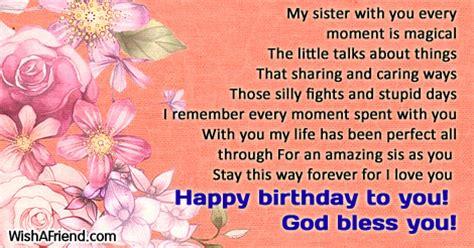moment   sister birthday poem