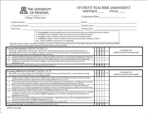 student teacher evaluation form college  education