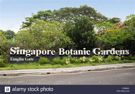 Botanischer Garten Singapur Bilder by Entrance Singapore Botanic Gardens Singapore Stockfotos