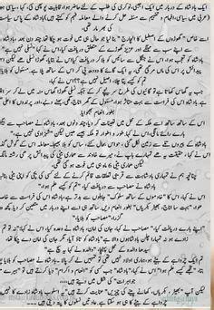 urdu article images   urdu quotes