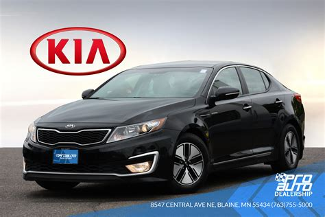 How Much Does A Kia Optima Cost by Print Page