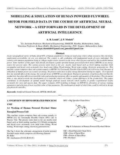 Modelling & simulation of human powered flywheel motor for