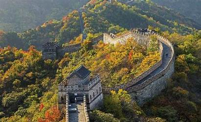 China Expeditions Private Geographic National Expedition Asia