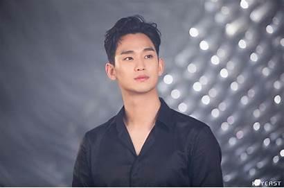 Korean Actors Handsome Most Kpopmap Readers According