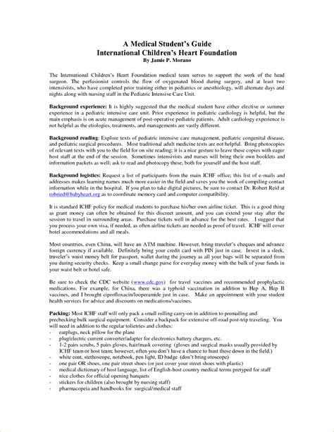 mission statement exles personal statement for