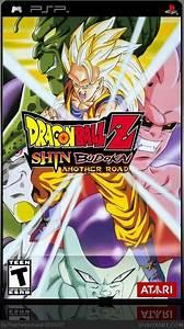 Dragon Ball Z Shin Bioraf