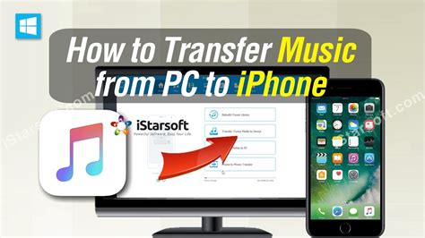 how to send from iphone to computer how to transfer from pc to iphone