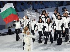 Bulgaria Marks 30 Years since 1st Winter Olympic Medal as