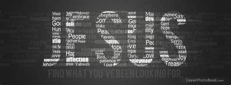jesus word art facebook cover quotes