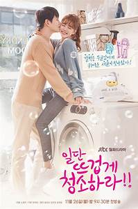 U00bb Clean With Passion For Now  U00bb Korean Drama